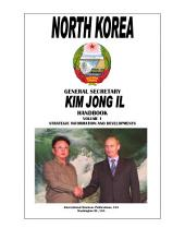 Korea North General Secretary Kim Jong Il