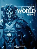 The Wizard World 1  PDF