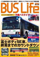 BUS Life vol.2