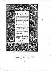 Commentarii aliquot ... de eo quod Docenda sit virtus