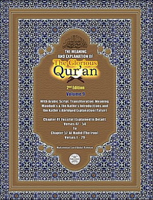 The Meaning and Explanation of the Glorious Qur an  Vol 9  PDF