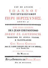 Los seis libros de S. Juan Crysóstomo Sobre el Sacerdocio