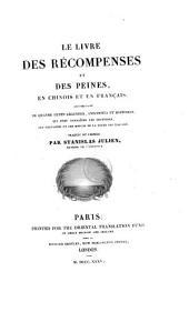 Le livre des récompenses et des peines: en chinois et en français; accompagné de quatre cents légendes, anecdotes et histoires, qui font connaître les doctrines, les croyances et les moeurs de la secte des tao-ssé