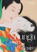 Shunga PDF