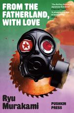 From the Fatherland, with Love
