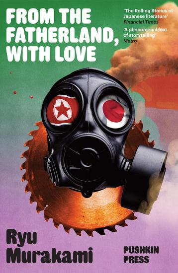 From the Fatherland  with Love PDF