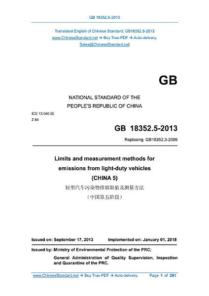 GB 18352 5 2013  Translated English of Chinese Standard  GB18352 5 2013