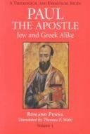 Paul the Apostle  Jew and Greek alike PDF