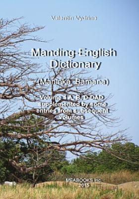 Manding English Dictionary