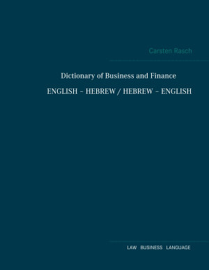 Dictionary of Business and Finance English   Hebrew   Hebrew   English