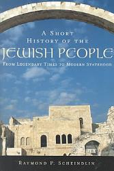 A Short History Of The Jewish People Book PDF