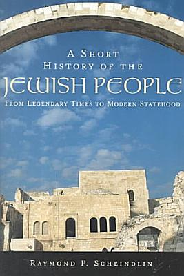 A Short History of the Jewish People PDF