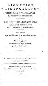 Dionysii Halicarnassei Romanarum antiquitatum