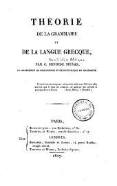 Théorie de la grammaire et de la langue grecque
