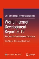 World Internet Development Report 2019