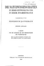 Die Naturwissenschaften in ihrer Entwicklung und in ihrem Zusammenhange PDF
