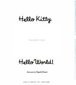 Hello Kitty  Hello World  PDF