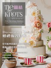囍結TieTheKnots 婚禮時尚誌 2014.10月Vol.12