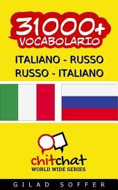 31000+ Italiano - Russo Russo - Italiano Vocabolario