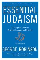 Essential Judaism: Updated Edition