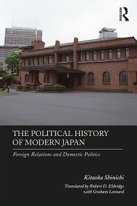 The Political History of Modern Japan Book
