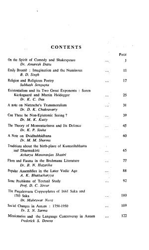 Journal of the University of Gauhati