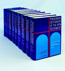 Theological Dictionary of the New Testament 10 vol set PDF