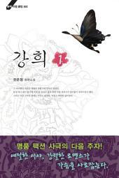 강희 1 - 블랙 라벨 클럽 002