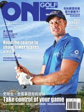 ONEGOLF 玩高爾夫國際中文版 第70期