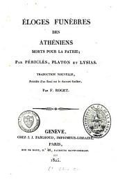Eloges funèbres des Athéniens morts pour la patrie