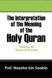 The Interpretation of The Meaning of The Holy Quran Volume 44   Surah Al Furqan PDF