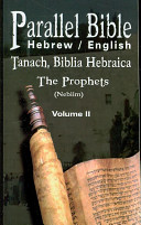 Parallel Bible Hebrew   English