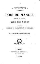 Les Lois de Manou