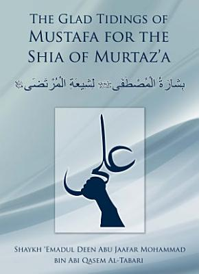 Glad Tidings of Mu      af   for the Shia of Murta
