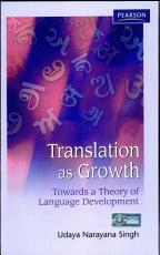 Translation as Growth PDF