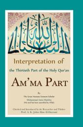 Interpretation of the Thirtieth Part of the Holy Qur'an: Interpretation of Am'ma Part
