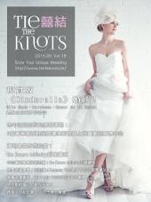 囍結TieTheKnots時尚誌 2015.5月Vol.19