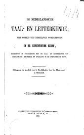 De Nederlandsche taal- en letterkunde, met opzigt tot derzelver vorderingen in de zeventiende eeuw: beschouwd in vergelijking met de taal- en letterkunde van Duitschland, Frankrijk en Engeland in de evengemelde eeuw