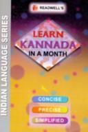 Learn Kannada Through English