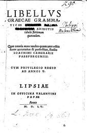 Libellus graecae Grammaticae