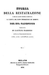 Storia della restaurazione e delle cagioni donde e derivata la caduta del ramo primogenito de Borboni, versione fatta su la 3. ed. francese: 10-13