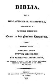 Biblia: dat is de gantsche h. Schrifture ... Nieuwen Testaments