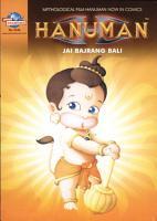 Hanuman PDF