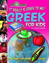 It Really Is Greek to Me! Greek for Kids (Paperback)