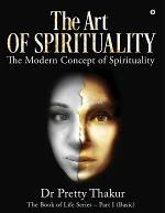 The Art of Spirituality
