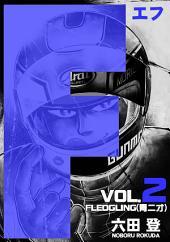 F(エフ)2