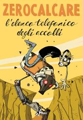 L'Elenco Telefonico degli Accolli