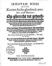 Iehovah Nissi Ofte Keeten-Slachs-Ghedenck-Teecken Ende Baniere: