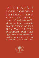 Love  Longing  Intimacy and Contentment PDF