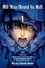 All You Need Is Kill, Vol. 1